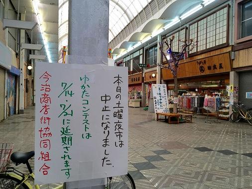 野外 イベント 保険 三井住友海上