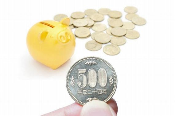 イオン 保険 500円 イオン・フリーケア・プログラムとは2