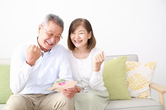 死亡 保険 入らない 年金生活者
