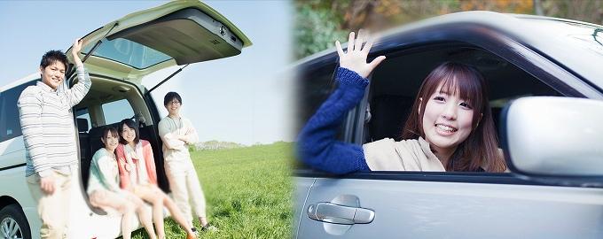 Oneday 自動車 保険 必要な時だけ