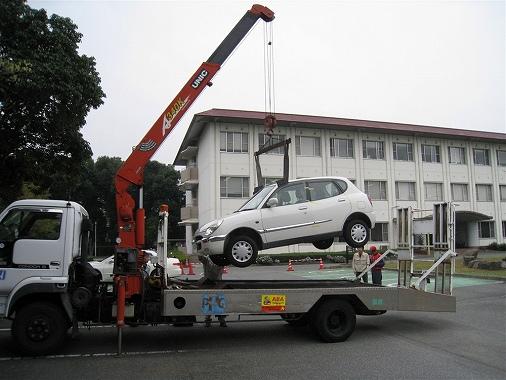 自動車 保険 故障 代車 条件