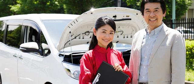自動車 保険 故障 代車 補償期間