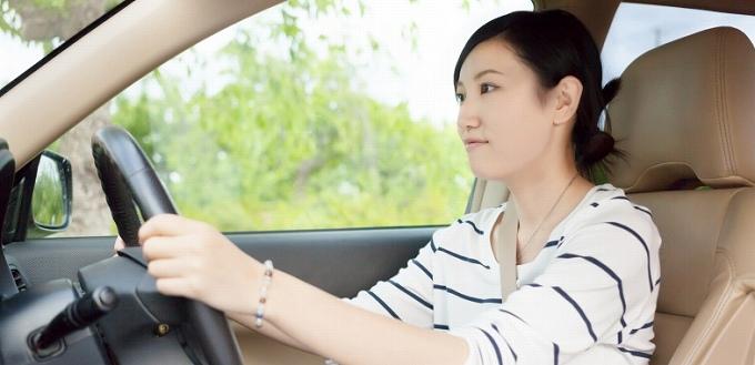 自動車 保険 別居の孫 一時的に追加