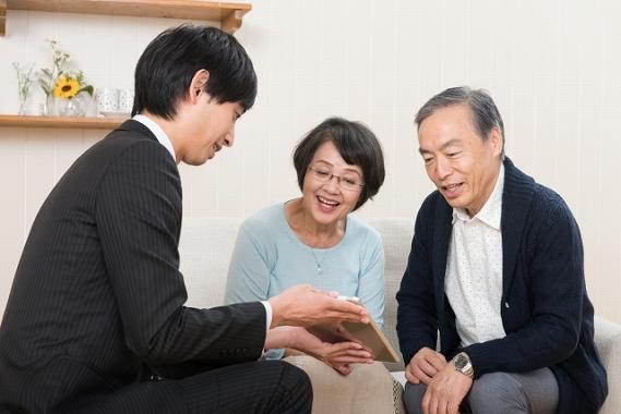 88歳 死亡 保険 選ぶのかしっかり検討