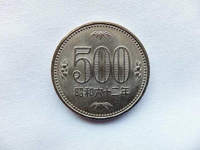 医療保険 ワンコイン 500円