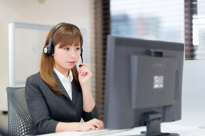 医療保険 苦情 コールセンター