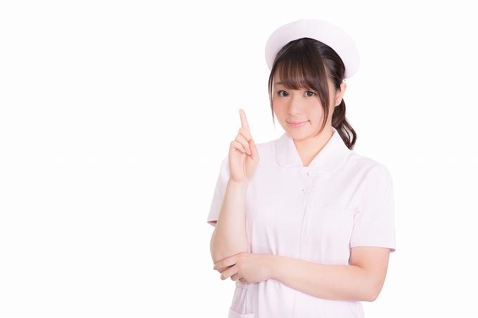 がん保険 通院特約 必要 看護師
