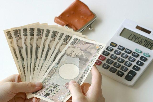 医療保険 手術 複数 給付金