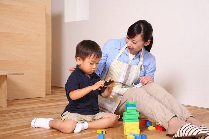 ジスト がん保険 子供