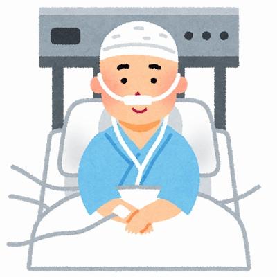 医療保険 儲かった 入院