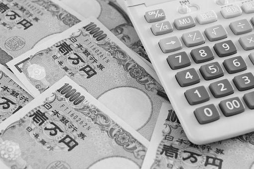 医療保険 ワンコイン 保険金