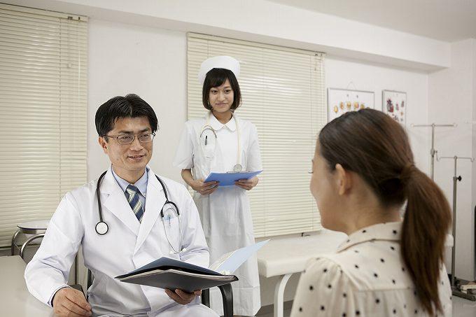 lsil がん保険 診察