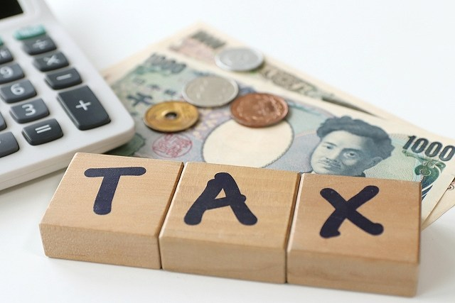 生命保険料控除 妻の口座 税金