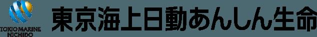 がん保険 保険料 上がらない 東京日動