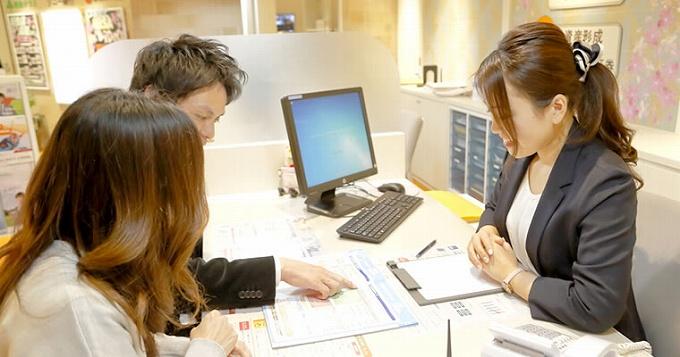 生命保険 不払い ランキング 良い保険を選ぶことが大切