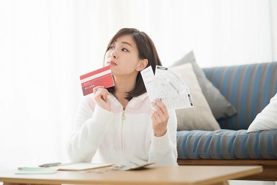学資保険 0歳 いつまで いつまで加入できる?