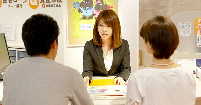 学資保険 どこで申し込む 対面形式の特徴