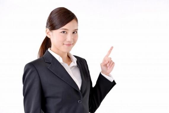 学資保険 夫婦 それぞれ デメリット1