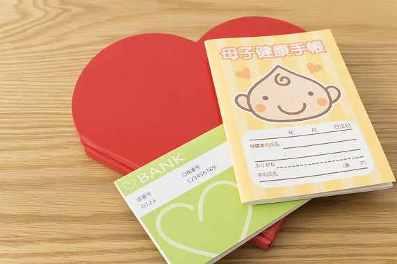 学資保険 母子手帳 コピー コピー以外にも何が必要?