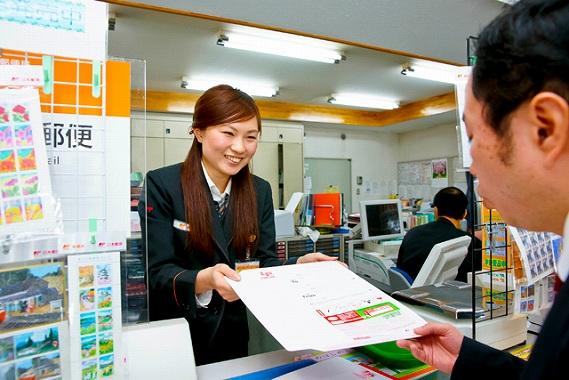 学資保険 ネット 申し込み 申込む時の注意点