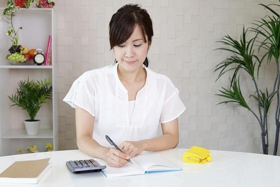 アクサで借入 借入後の利息支払いに注意