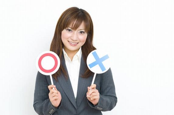 日本生命 がん保険 給付金 メリットとデメリット