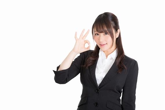 日本生命 担当者 変更 契約者の希望で出来る
