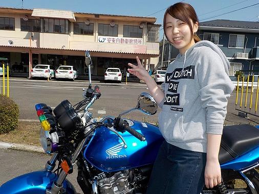 チューリッヒ バイク保険 未成年 未成年は契約できない