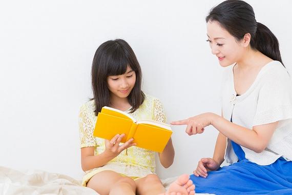 住友生命 子供用 医療保険 教育資金を積立できる魅力