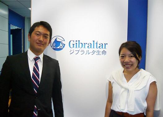 ジブラルタ生命 営業 しつこい 会社の吸収合併