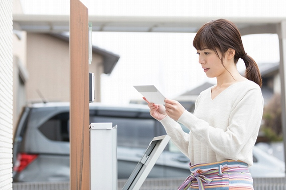 楽天 チューリッヒ 500円 内容 保険の内容